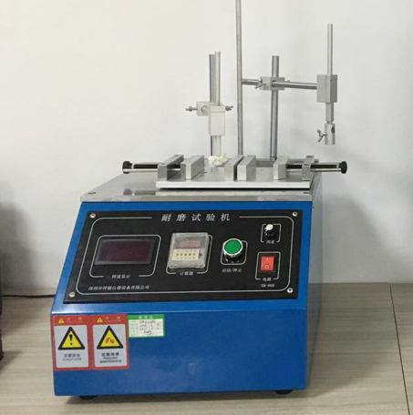 Alcohol friction tester